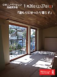 nukumori_yuttari hagaki