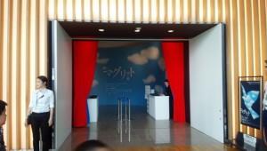 展示室入口 (640x362)