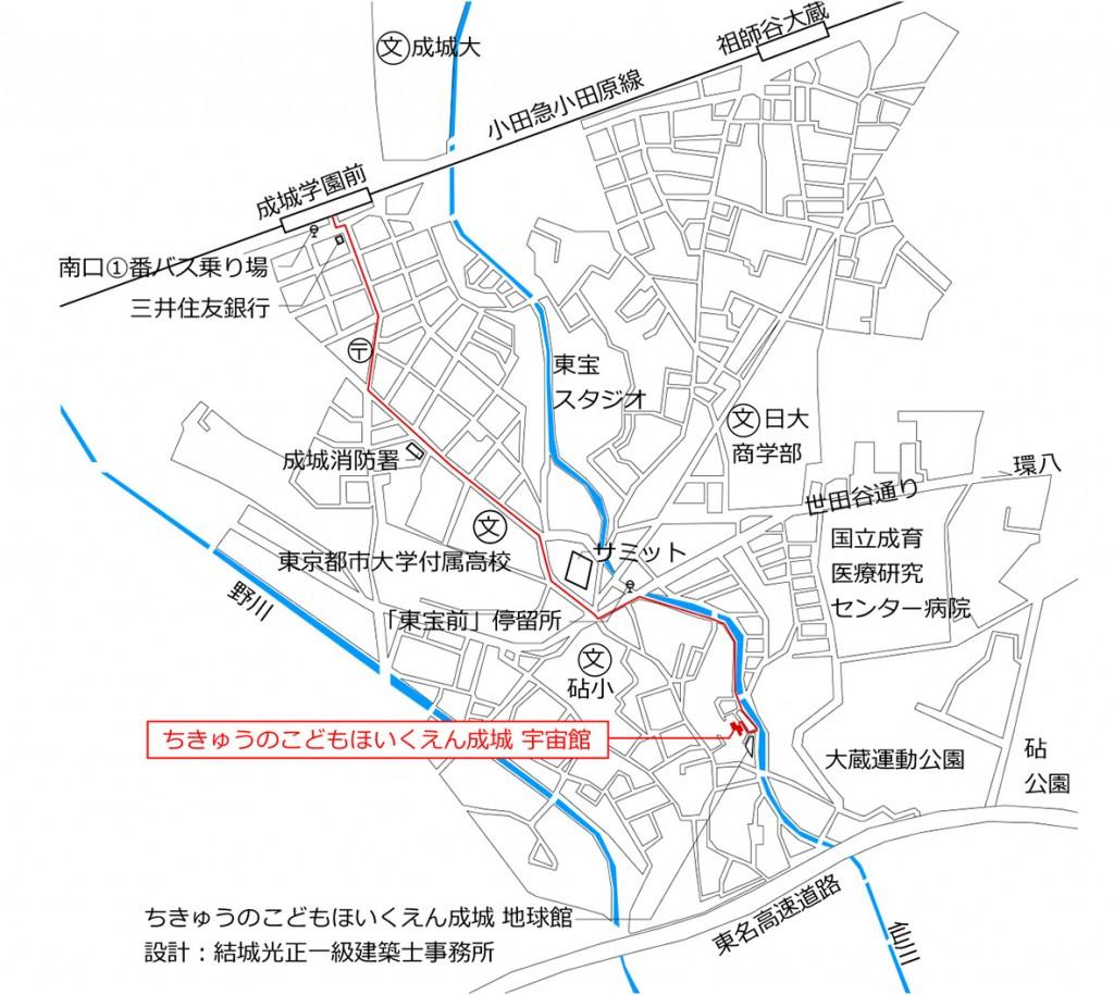 大蔵保育園見学会ご案内(マップ)