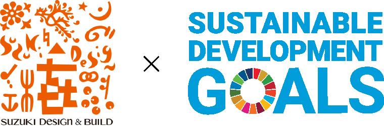 SUZUKI x SDGs